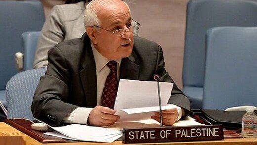 درخواست فلسطین از جامعه جهانی درباره اسرائیل
