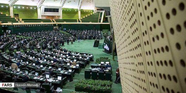اسامی غایبین در آغاز نشست علنی امروز مجلس