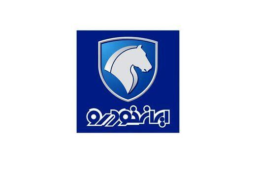 آغاز پیشفروش ۵ محصول ایران خودرو از فردا / شرایط ثبتنام اعلام شد