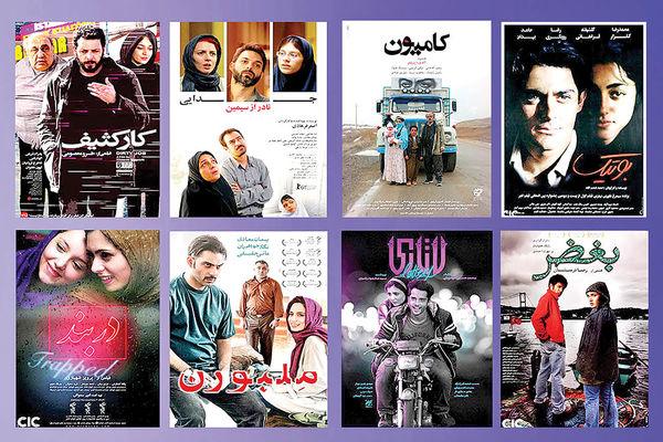 سیمای مهاجرت در سینمای ایران