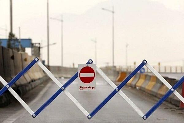 ورود به گیلان در تعطیلات پایان هفته ممنوع است