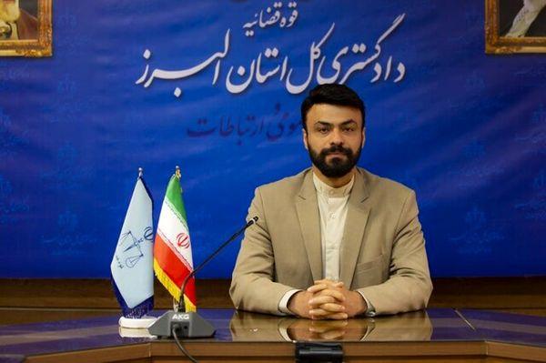 یک عضو دیگر شورای شهر فردیس بازداشت شد
