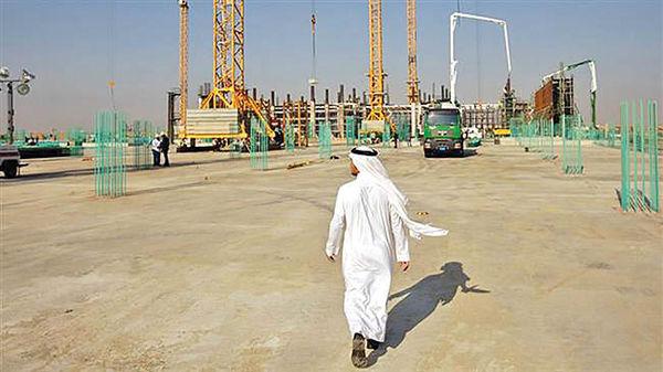 تاوان نفتی عربستان سعودی