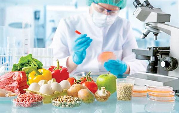 آزمایشگاه موسسه علوم و صنایع غذایی گواهینامه ISO 17025 گرفت