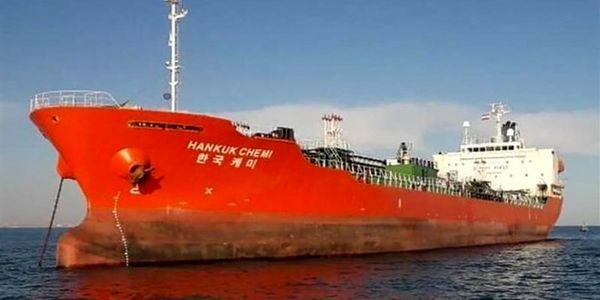 ادعای سئول درباره آزادی نفتکش توقیفشده کره جنوبی توسط ایران