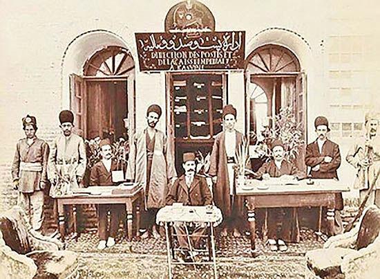 شکلگیری وزارتخانه اقتصاد ایران