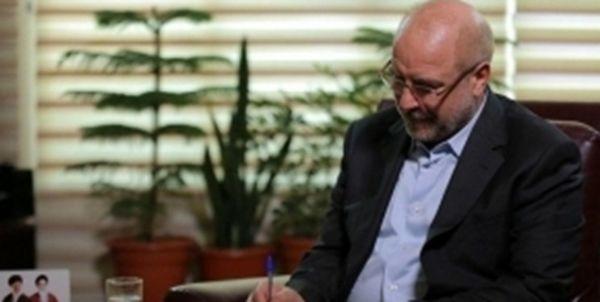 قالیباف درگذشت والده نماینده زرند در مجلس را تسلیت گفت