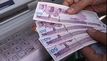 برآورد کمیسون تلفیق از حذف ارز ۴۲۰۰ کالاهای اساسی