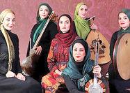 کنسرت ایرانی بانوان با سه خواننده زن