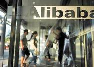افزایش 90 درصدی قیمت سهام علی بابا در چهار سال گذشته