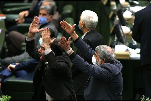 مرز باریک نقد و تندروی در پارلمان باریک تر شد