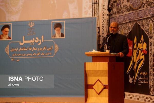 وحیدی: ایران ابرقدرت فرهنگی و حکمرانی ارزشی است