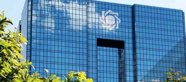 دستور جهانگیری به بانک مرکزی درباره شرایط فروش اوراق مشارکت