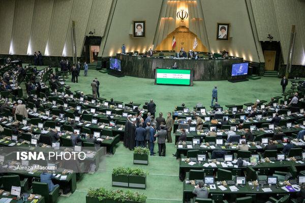 بیانیه نمایندگان مجلس درباره بیانات رهبری در خصوص یکپارچی و وحدت