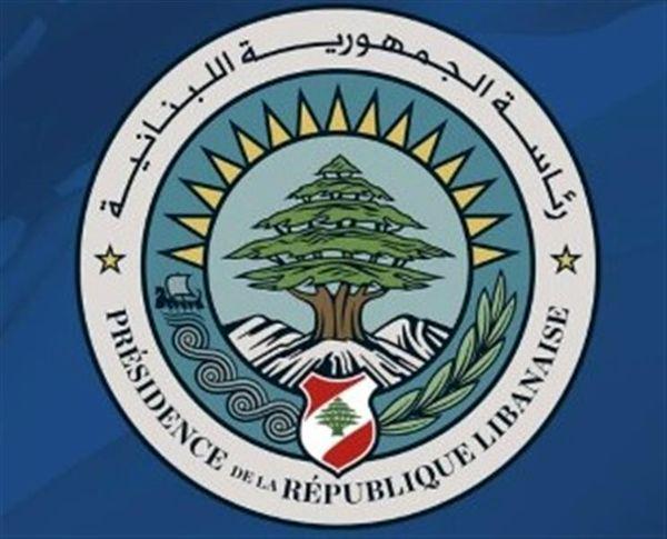 واکنش ریاست جمهوری لبنان به اظهارات حریری