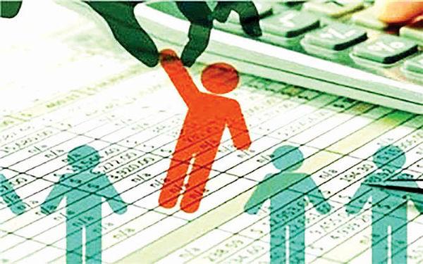 تعیین رتبه اعتباری افراد برای حذف یارانه