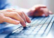 شناسنامه برای کسبوکارهای خرد اینترنتی