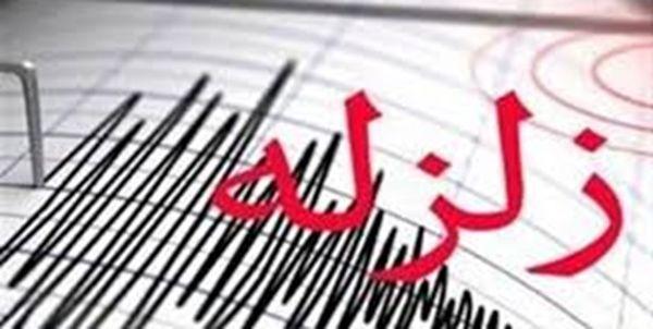 زلزله ٣.٧ ریشتری در اندیمشک