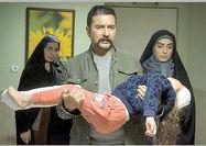 پخش سریال «محکومین» با صدای سالار عقیلی