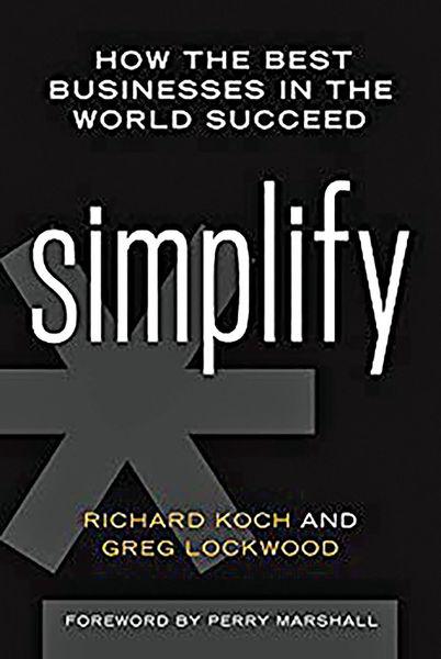 سادهسازی قیمت یا سادهسازی محصول؟