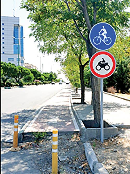 تجربه دوچرخهسواری در پایتخت