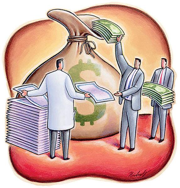 ردیابی پنهانکاران ارزی