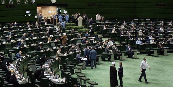 هیئت پارلمانی ایران عازم رم شد