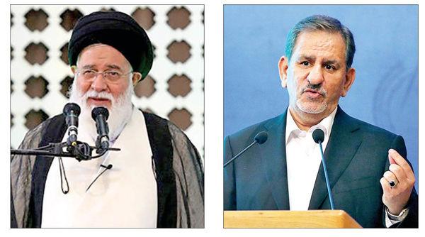 واکنشها به تجمع اعتراضی مشهد