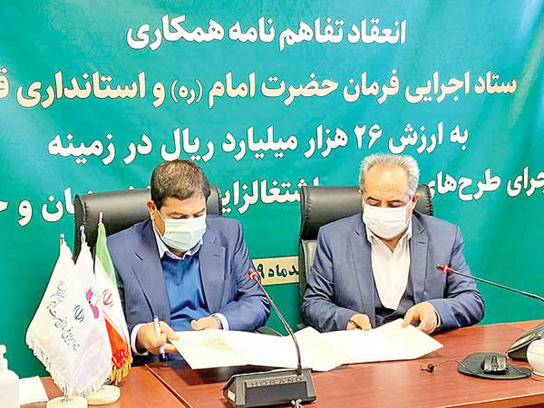 سرمایهگذاری 3 هزار میلیارد تومانی ستاد اجرایی فرمان امام
