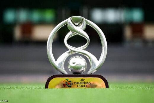 اعلام میزبانان مرحله گروهی لیگ قهرمانان آسیا