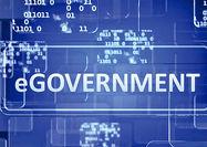 جزئیات خدمات جدید دولت الکترونیکی