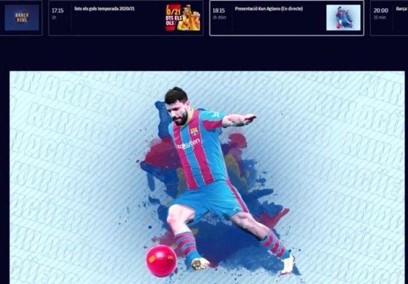 تیم فوتبال بارسلونا ,