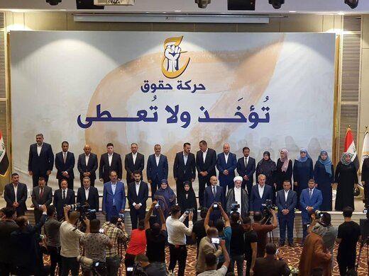 درخواست کتائب حزب الله از مردم عراق