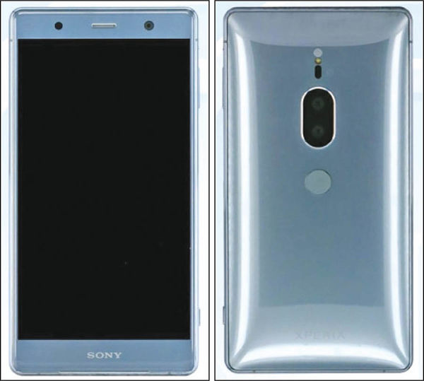 افشای گوشی Xperia XZ2 Premium یا XZ2 Pro سونی