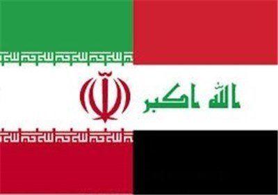 استقبال رسمی رئیس شورای عالی قضایی عراق از رئیس قوه قضاییه