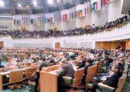 هشتمین کنفرانس کشورهای اسلامی