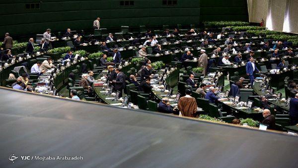 موافقت مجلس با اصلاح قانون مبارزه با قاچاق کالا و ارز