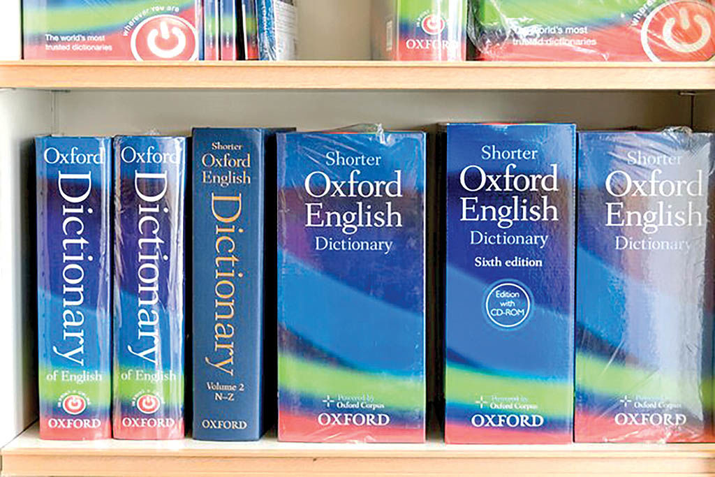 دیکشنری آکسفورد «کلمه برگزیده سال» ندارد
