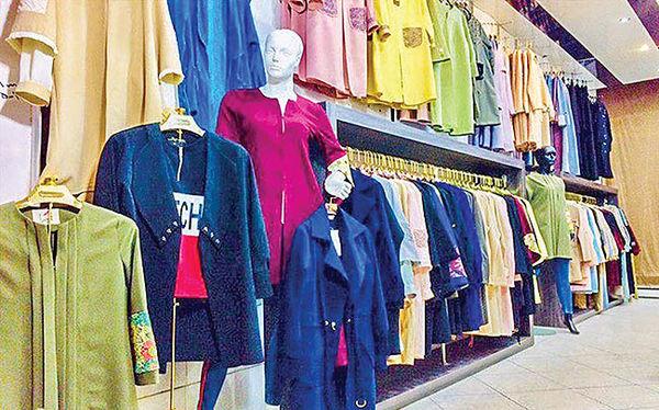 کاهش تقاضا برای پوشاک خارجی