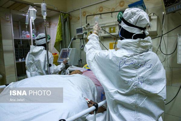 آخرین آمار رسمی کرونا در کشور/ ۲۵۲ فوتی جدید و ۴۷۴۴ تن در وضعیت شدید بیماری