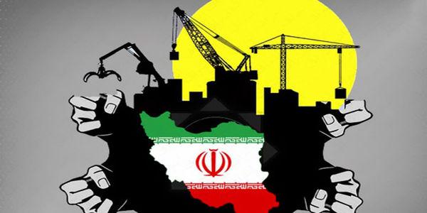 حجم اقتصاد ایران تا پایان پاییز 99