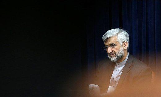 شرط سعید جلیلی برای کناره گیری از انتخابات