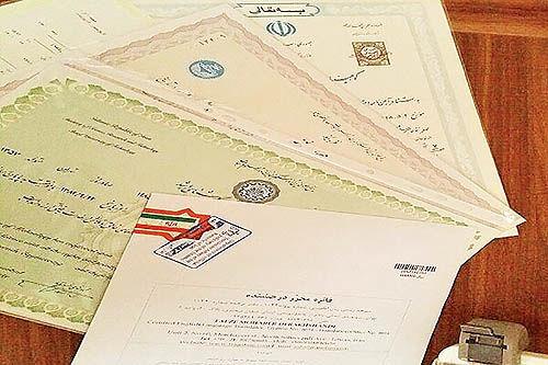 تمام مدارک تحصیلی از سال ۸۵  در سامانه استعلام ثبت شد