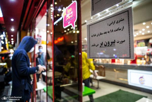 کرونا در کدام مناطق تهران وخیمتر است؟