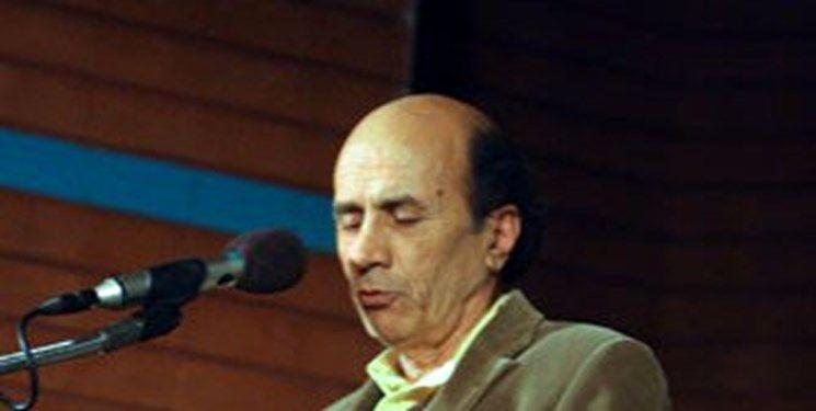 «حسن فدایی» شاعر نطنزی درگذشت