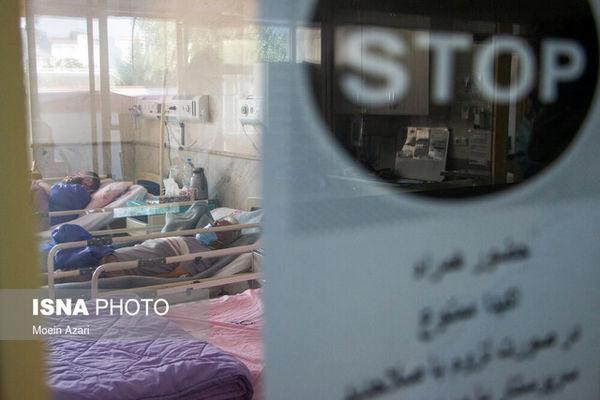 آخرین آمار رسمی کرونا درکشور/ شناسایی ۸۴۵۲ مبتلای جدید و فوت ۴۱۹ بیمار دیگر