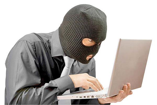 هک شدیم؟ چطور؟