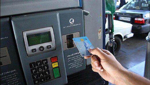 راهکاری برای جلوگیری از کم شدن سهمیه سوخت خودرو