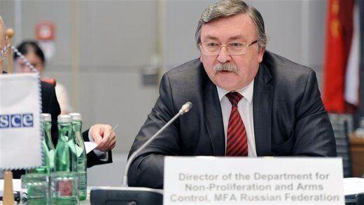 هشدار روسیه به شورای حکام درباره برجام