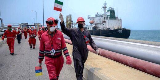 ورود دومین نفتکش ایران به آبهای ونزوئلا بدون مزاحمت